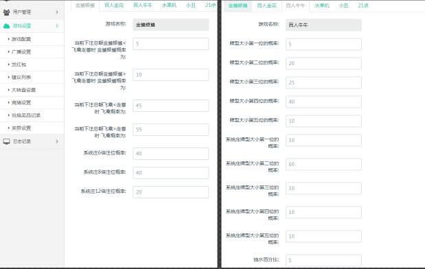 """020年H5电玩房卡游戏源码合集运营级:超强后台控制+部署教程文档"""""""