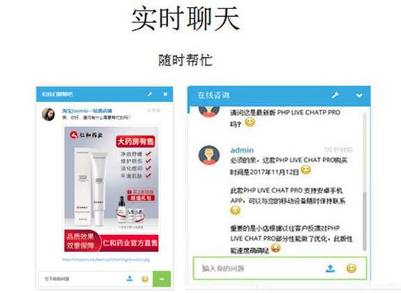 """020新版在线客服系统源码:支付app+h5+微信公众号+小程序客服程序"""""""