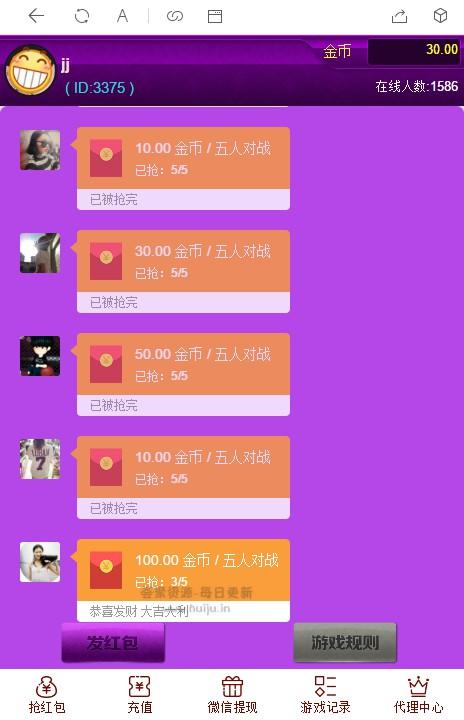 红包直通车3.0终极运营修复版源码:微信支付宝双通道+免公众号接口+搭建教程【2020年12月】