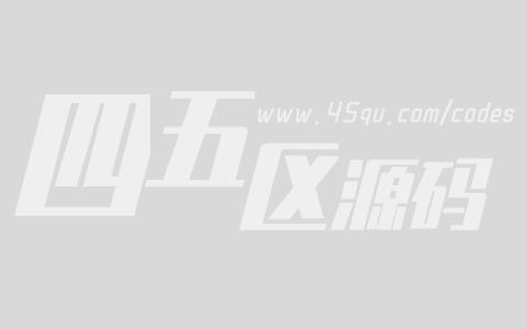 92KAIFA仿《六八教育网》招生信息平台帝国CMS模板源码